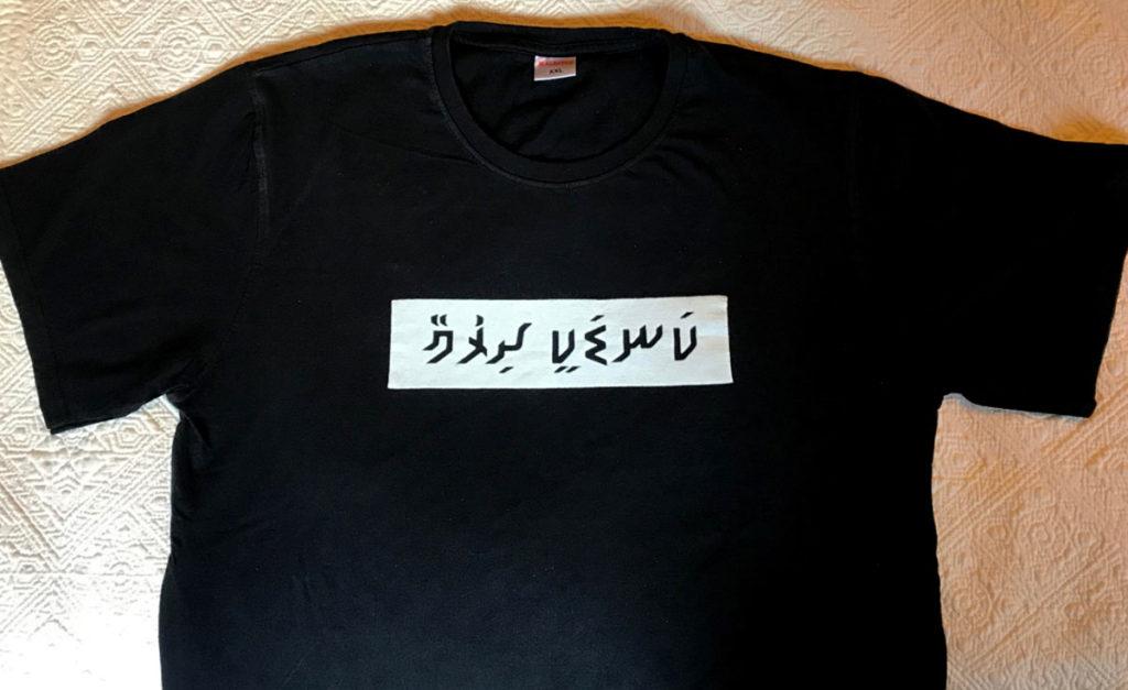 Black shirt from a Maldives shop - Malé