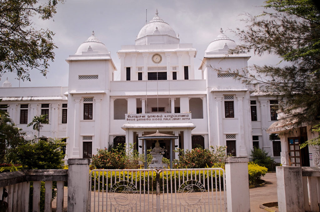 Jaffna Library - Jaffna City