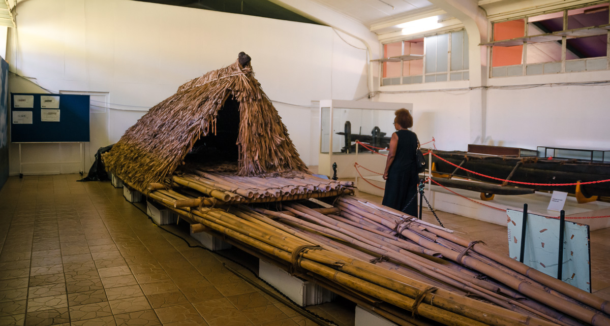 Bilibili Fiji Museum