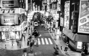 Busy Shinjuku Street at Night