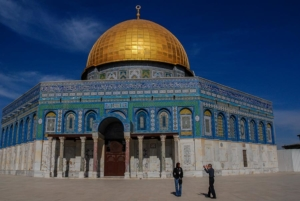Muslim Quarter - Dome of the Rock